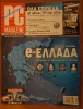 PC Magazine_35