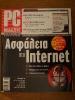 PC Magazine_3