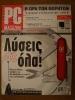 PC Magazine_8