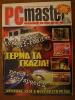 PC Master_105