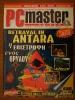 PC Master_108