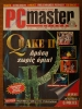 PC Master_112
