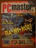 PC Master_121