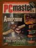 PC Master_127