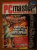 PC Master_152