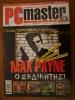 PC Master_163
