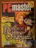 PC Master_171