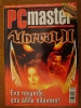 PC Master_181