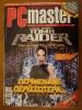 PC Master_187