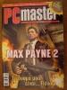 PC Master_190