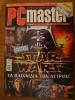 PC Master_207