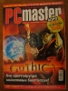 PC Master_226