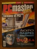 PC Master Gold_13