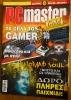 PC Master Gold_27