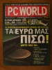 PC World_1