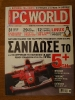 PC World_2