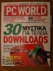 PC World_3