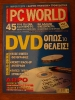 PC World_4