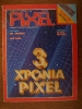 Pixel_26