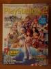 Playstation 2_27