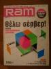 RAM_38