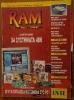 RAM_55