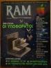 RAM_62
