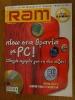 RAM_73
