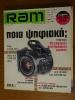 RAM_75