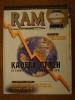 RAM_7