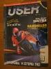 User_24