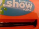 Game - Τηλεπαιχνίδι TV Show Playful_4