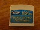 VTECH 9000 Computer_23