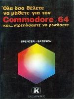 GuideForC64.jpg