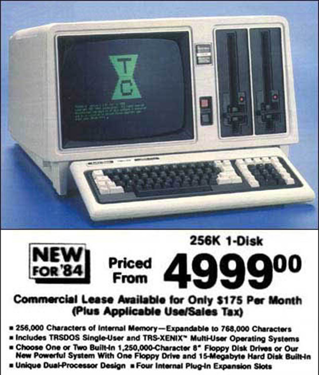 expensive-old-computer.jpg