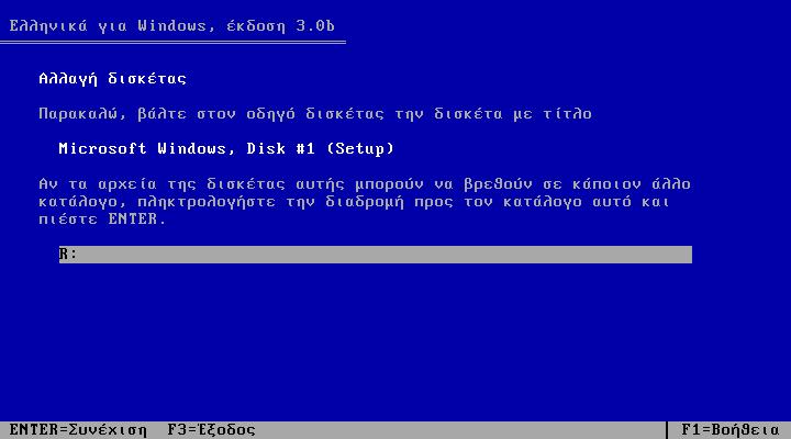 VirtualBox_Windows3.0English_22_10_2020_16_26_43.png