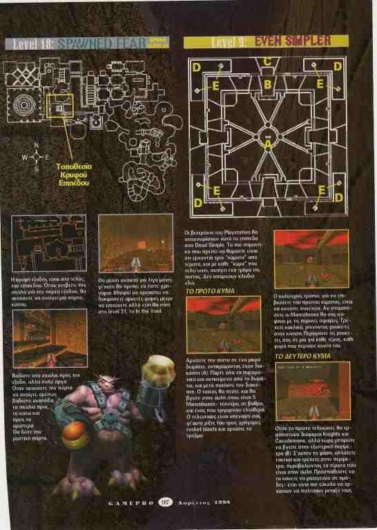 4.19982.jpg