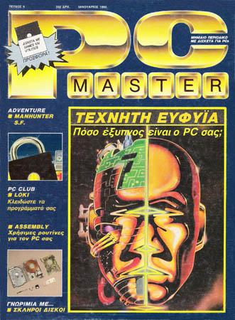 PCMaster_No_05.jpg