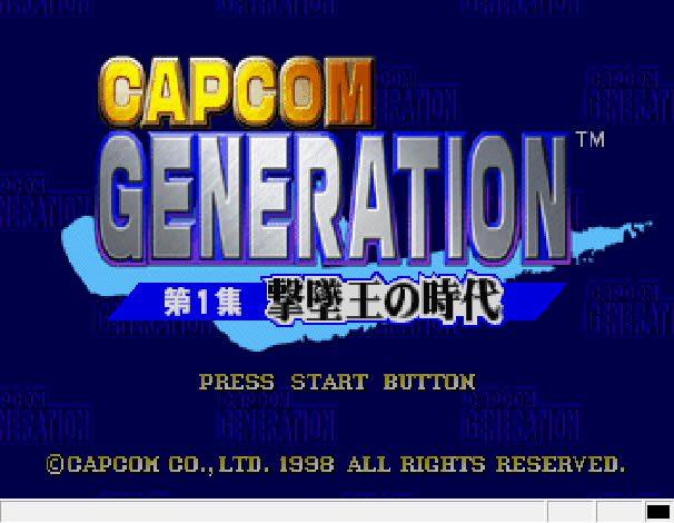 capcomgeneration11.jpg