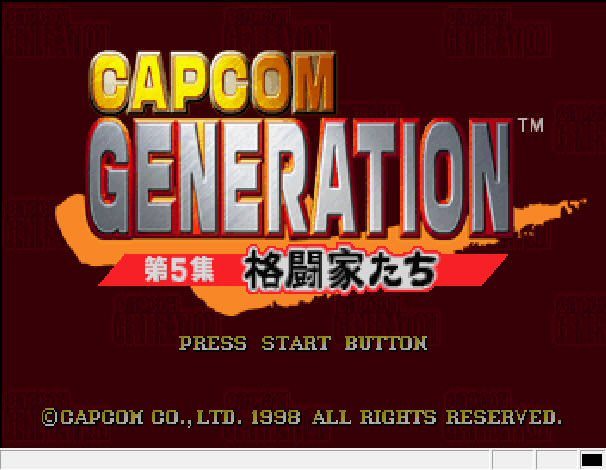 capcomgeneration51.jpg