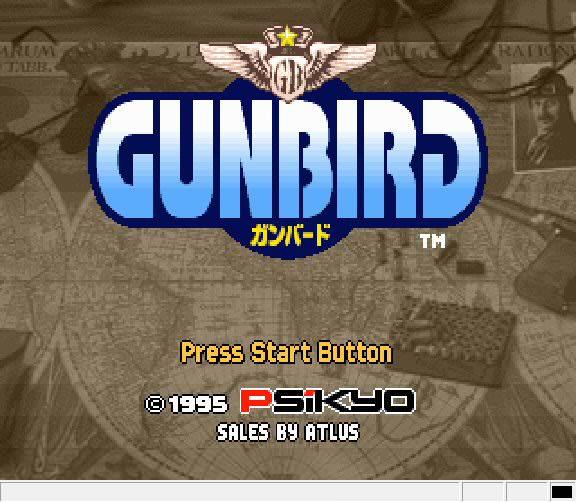 gunbird1.jpg