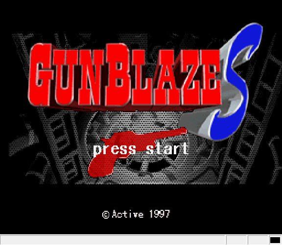 gunblazes1.jpg