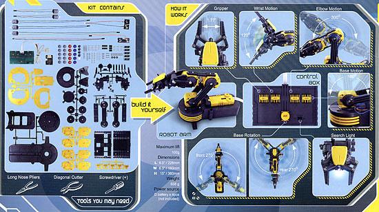 b696_edge_robotic_arm_kit_box.jpg