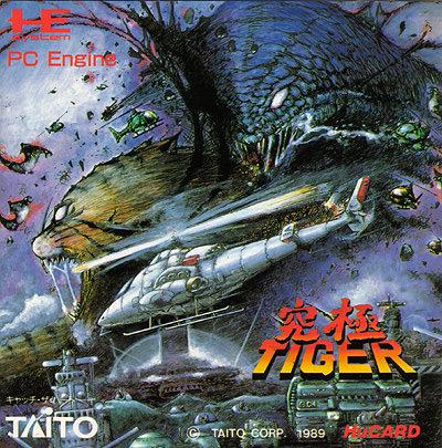COVER-Ultimate_Tiger.jpg