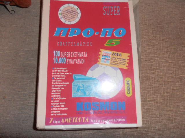 P5030001.JPG