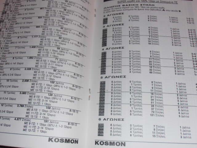 P5030009.JPG