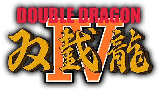 doubledragon4.jpg