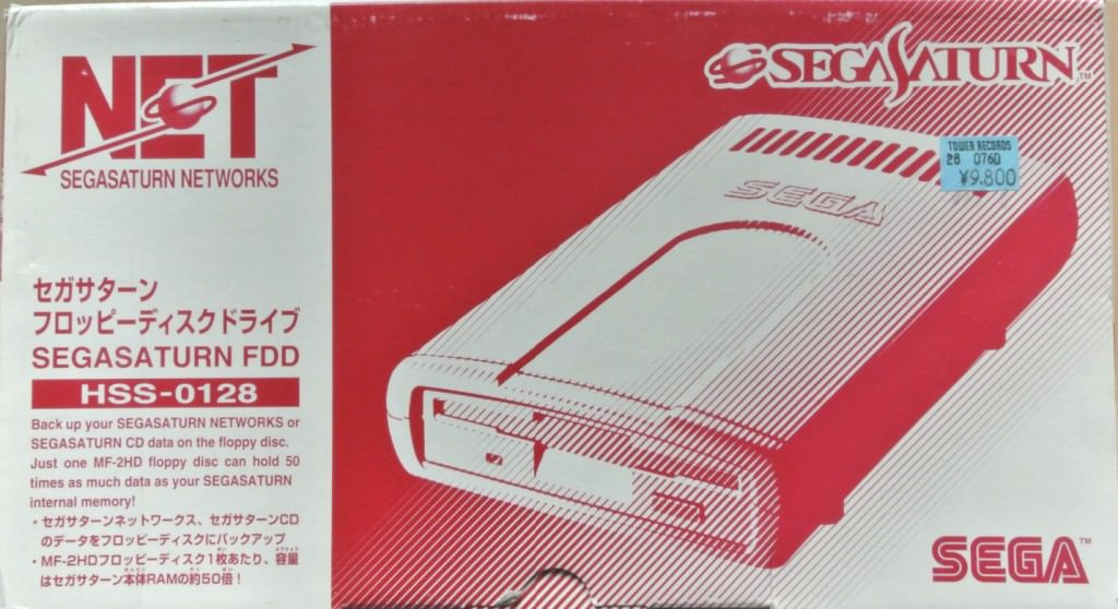sega-saturn-floppy-disk-drive-03_2016-08-02.jpg