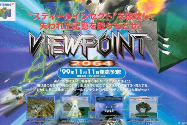 viewpoint-2064-656x438.jpg