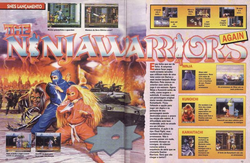 NinjaWarriors-SNESRevistaGamePower20Pagina12-13.jpg